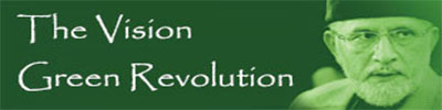 Vision-for-Green-Revolution-in-Pakistan