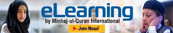 Female Tutor and elearning by Minhaj ul Quran